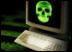 Вирус просит оценить работу интернета