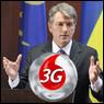 http://i.itnews.com.ua/news/2009-10/an_5.jpg