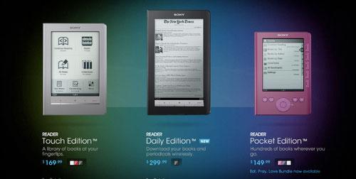 Sony последней снизила цены на Е-ридеры