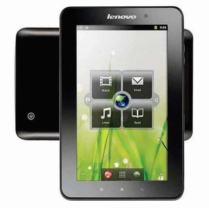Без лишней суеты и шума компания Lenovo произвела на свет