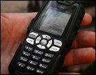 Land Rover S1 – защищённый телефон от Land Rover и Sonim