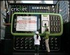 Самый большой в мире сотовый телефон попал в Книгу рекордов Гиннеса