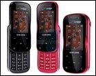 Новый музыкальный телефон Samsung Trance U490