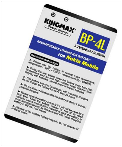 защиты.  PCM) и полимерные самовосстанавливающиеся предохранители, а также отверстия для выпуска топлива...