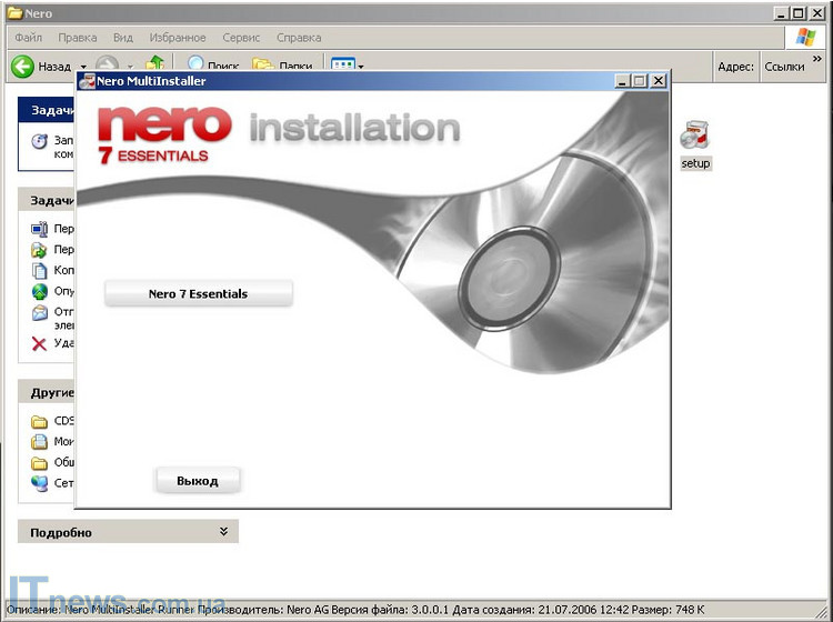 Nero 10 Essentials Free Download