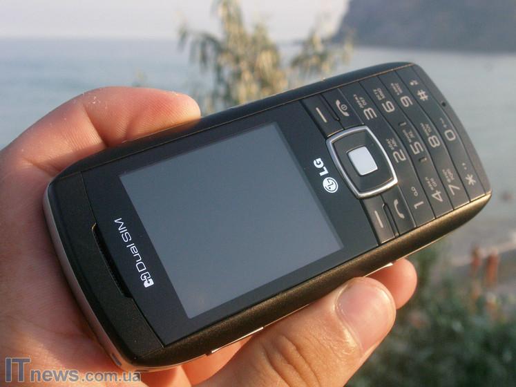Инструкция К Телефону Lg Ce0168