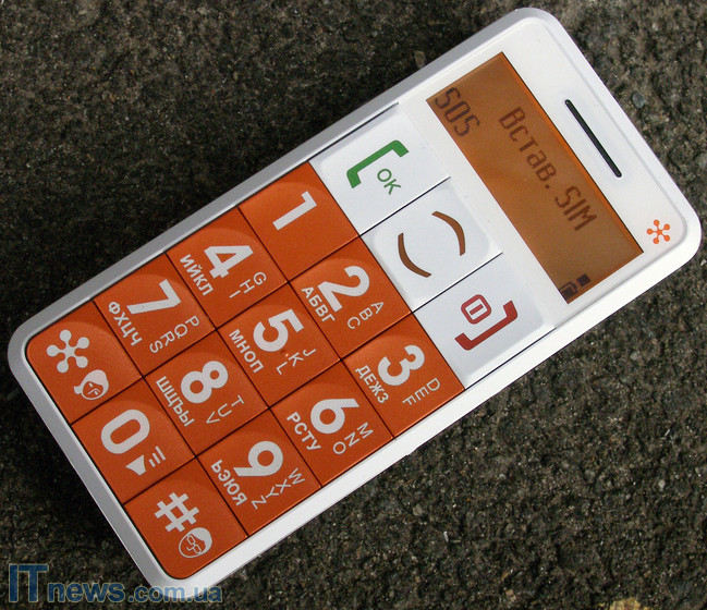 Дешевые Мобильные