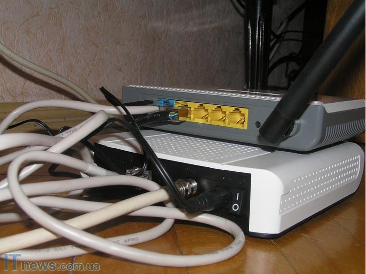 подключить Wi-Fi-роутер.