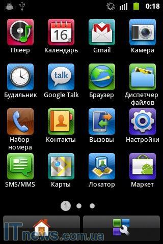 Откат С Андроид 2.2 На 2.1
