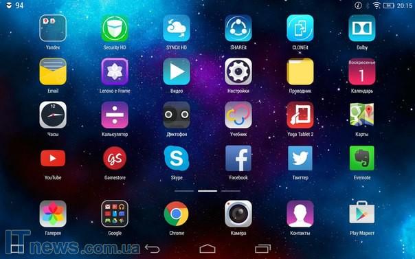 Как поставить на весь экран телефона